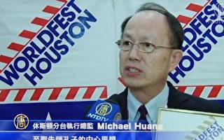 與《看見台灣》齊名 《小乾坤》國際發光