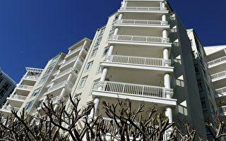澳新税案 外國買家空房半年需繳税5500元