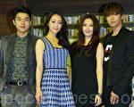 李威(左起)、谢欣颖、周采诗、黄鸿升于2014年4月17日出席台北梦田文创《巷弄里的那家书店》开播记者会。(黄宗茂/大纪元)