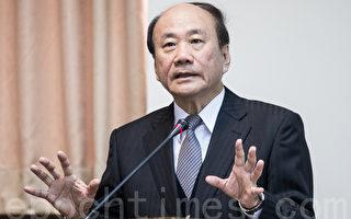 经济部长张家祝表示,政府的政策是稳健减核,若台湾决定不要核四,唯一的选择就是现有核电厂必须延役。(陈柏州 /大纪元)