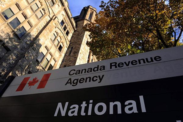 大约900个加拿大SIN号(社会保险号码)由于在线报税系统的心血漏洞而被黑客盗窃。(加通社)