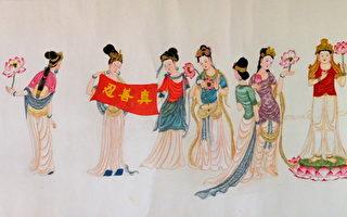 中華傳統畫家章翠英作品。 (作者提供)