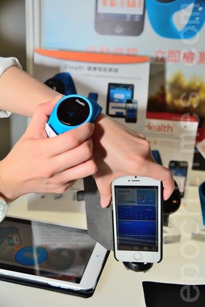 iHealth 健康智慧型腕錶,可搭配APP使用,並與雲端整合。(方惠萱 /大紀元)