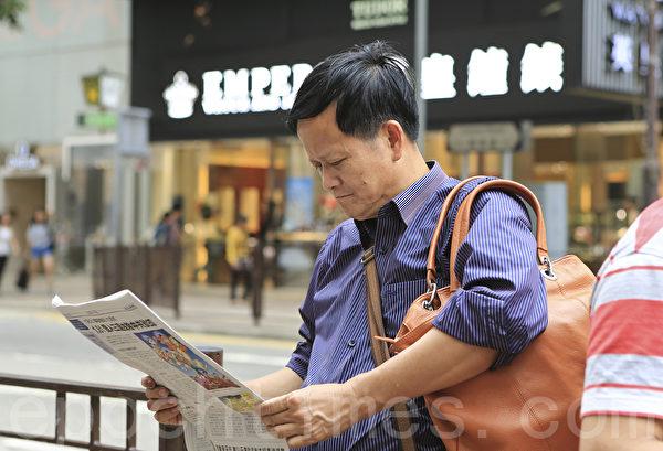 """香港法轮功学员20日在长沙湾举行""""四二五""""15周年反迫害集会游行,途中经过市中心旺角、尖沙咀,吸引了大批港民和大陆游客观看。(余钢/大纪元)"""