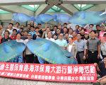为维护珍贵的海洋生态资源,垦丁国家公园管理处与台湾珊瑚礁学会及中华民国水中摄影协会,举行珊瑚礁生态保育周活动。(垦管处提供)