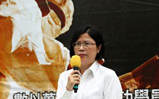 4.25親歷者在香港曝前政治局常委羅幹的重大隱瞞(多圖)