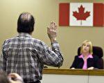 難民申請者在難民聽證會開始前宣誓。(加通社)
