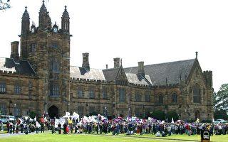 澳媒:中共在澳名校设秘密间谍网 监控留学生