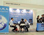 亚洲成为国际房地产热门市场,英国房地产杂志OPPlive今年也首次在亚洲举行国际房地产展,首场于昨日在新加坡揭幕。大纪元时报作为能让商家快速接触到有实力的中国投资者的有效途径,为唯一华人媒体受邀参展。图为大纪元在国际地产展览上的摊位。(孙明国/大纪元)
