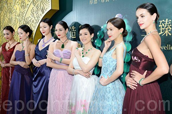 陳茵媺(Aimee)、傅嘉莉及Joycelyn昨日擔任珠寶活動的模特兒。(宋祥龍/大紀元)