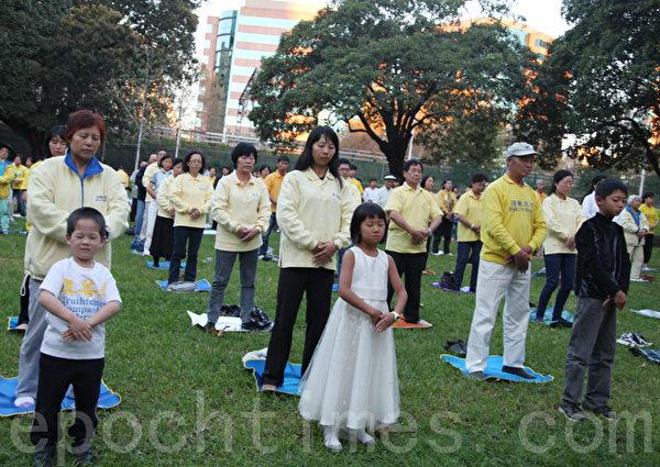4月24日黄昏,悉尼近三百名法轮功学员在市中心广场举行4.25十五周年纪念活动,图为法轮功学员正在炼动功。(骆亚/大纪元)