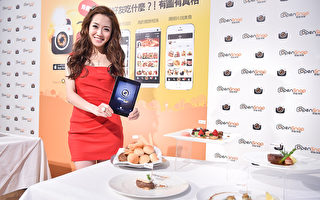 """杨千霈现场分享炫""""Food""""行为二部曲-相机先食、即时分享。(台湾开饭喇提供)"""