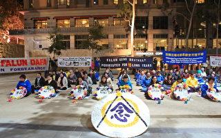 2014年04月25日,墨尔本法轮功学员到城市广场举行烛光悼念在迫害中死难的法轮大法弟子。(陈明/大纪元)