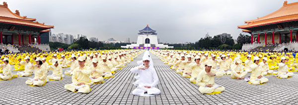 台灣法輪功學員4月26日在台北中正紀念堂舉行排字、煉功活動。(白川/大紀元)