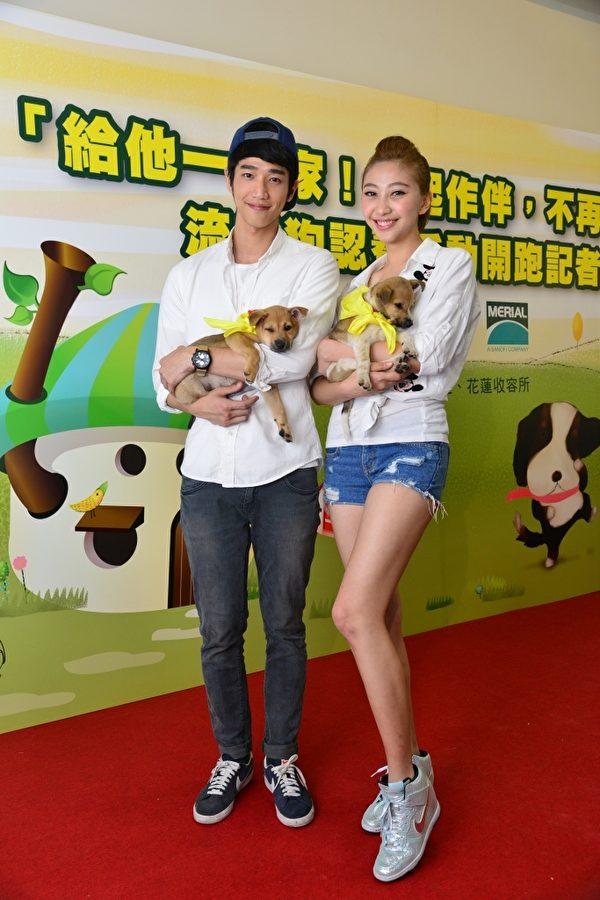 劉以豪(左)與姚蜜呼籲民眾響應「蚤不到謝謝你給他一個家」流浪狗認養活動。(公關提供)