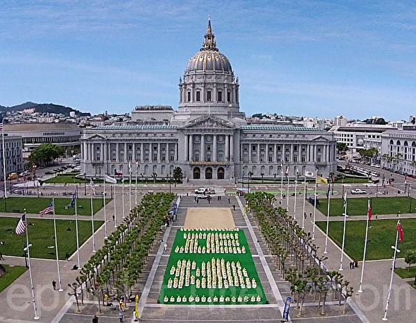 4月26日(週六),舊金山灣區的300多名法輪功學員在舊金山市政廳前的廣場,進行排字、煉功活動,以紀念「4‧25」和平上訪15週年。圖為排字前的準備工作。(大紀元圖片)