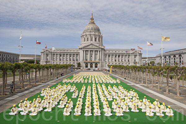 4月26日(週六),舊金山灣區的300多名法輪功學員在舊金山市政廳前的廣場,進行排字、煉功活動,以紀念「4‧25」和平上訪15週年。(馬有志/大紀元)