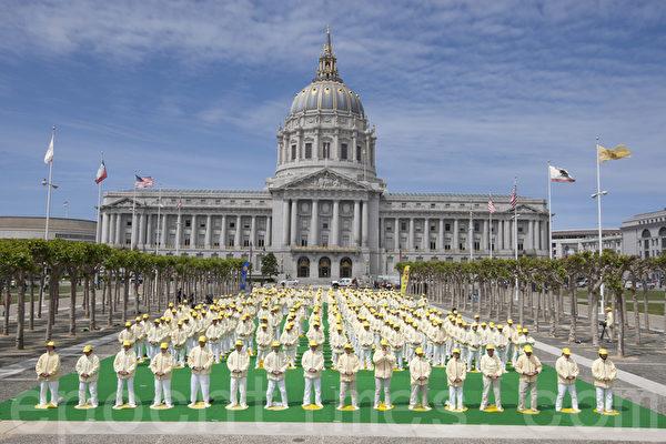 4月26日(週六),舊金山灣區的300多名法輪功學員在舊金山市政廳前的廣場,進行排字、煉功活動,以紀念「4‧25」和平上訪15週年。圖為排字後大家在煉功。(馬有志/大紀元)