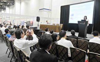 2014年4月24日,香港大紀元時報國際地產銷售經理吳雪兒,做了題為「大紀元能讓財團最快接觸華人實力投資者」的專題演講。(孫明國/大紀元)