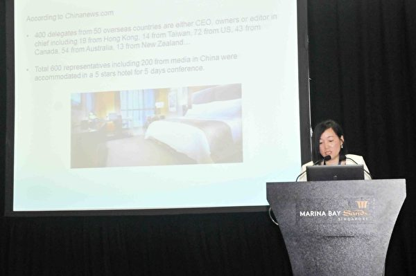 """2014年4月24日,香港大纪元时报国际地产销售经理吴雪儿,做了题为""""大纪元能让财团最快接触华人实力投资者""""的专题演讲。(孙明国/大纪元)"""