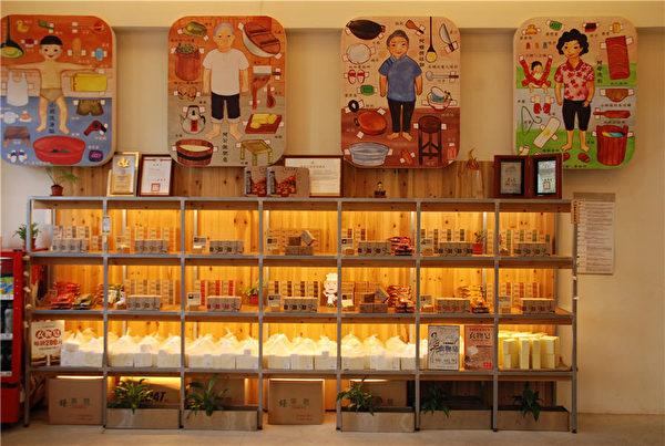 台湾传统肥皂及农业,因政府协助农业及传统产业转型,以文创为概念创造出高附加价值的天然商品。(台湾茶山房提供)