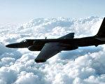 美國空軍在面臨國防預算恐遭刪除的情況下,計劃逐漸淘汰服役近半個世紀的U-2偵察機,改由無人駕駛的「全球鷹」取代U-2的情蒐任務。(AFP PHOTO/US AIR FORCE)