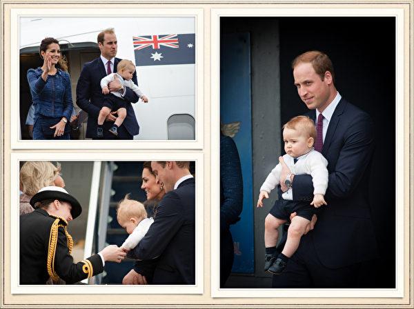 英国威廉王子一家,4月7日展开为期19天的纽澳访问之旅。图为2014年4月16日,新西兰威灵顿,威廉王子携乔治王子与妻子凯特,准备前往澳大利亚悉尼。(AFP)