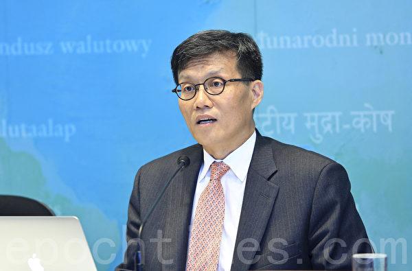 國際貨幣基金組織亞洲及太平洋部主管李昌鏞(余鋼/大紀元)