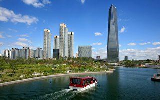 韩国拟扩投资移民区 仁川三地有望获批