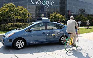 谷歌:无人驾驶汽车能应对都市路况