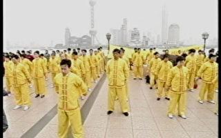 """""""废人""""获新生 一位上海老人的健身奇迹"""