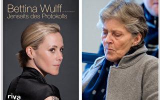 贝蒂娜·伍尔夫(左)曾作为德国有史以来最年轻漂亮的第一夫人受到德国人的喜爱,2012年伍尔夫总统因受贿丑闻辞职后,不到一年后,两人婚姻也走到了尽头。苏珊娜·赫内斯(右)是前拜仁足球俱乐部主席赫内斯的太太,他们一起携手走过45年,图为今年3月苏珊娜在法庭内等待他丈夫的偷税案开庭。(SVEN HOPPE/AFP)