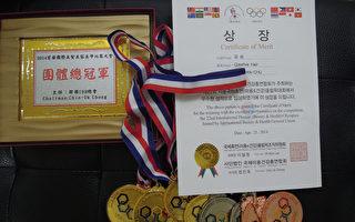环球科大美造系团队参加参加2014韩国首尔美容奥林匹 克大赛,29日传喜讯,在12国、上千名竞争者中获得5 金、2银、3铜(图),勇夺团体总冠军。 (环球科大提供)