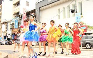中州科大时尚系为了宣传毕业成果展,在马路上快闪走台步搞宣传。(郭益昌/大纪元)