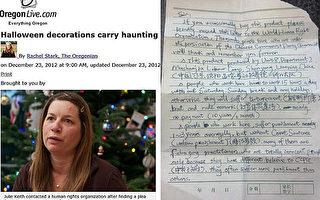2012年,一封來自中國勞教所的信藏在俄勒岡居民朱麗葉‧凱斯(Julie Keith)購買的萬聖節用品當中。信中揭露了中共勞教所酷刑迫害法輪功學員的實情。(大紀元資料圖)