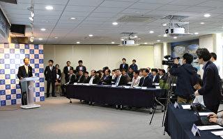 2018年韩国冬季奥运会设施工程建设的进展情况新闻发布会 (全宇/大纪元)