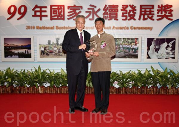 99年荣获行政院国家教育永续发展奖。(岳明国小提供)