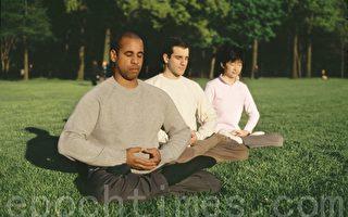 打坐后一天心身愉悦,平静和放松的打坐逐渐被人们接受 (大纪元资料图片)