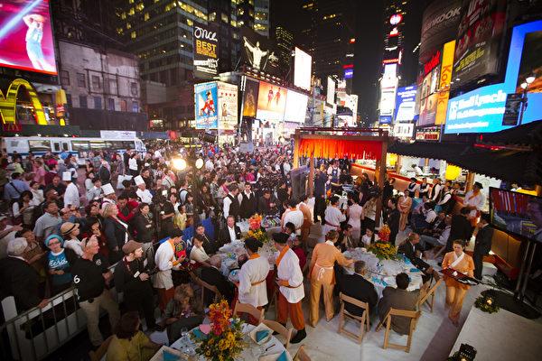 全世界中国菜厨技大赛时代广场首日比赛(爱德华/大纪元)