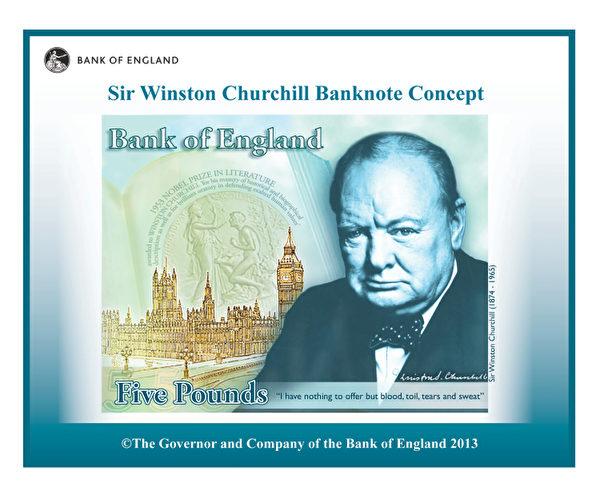 新版5英镑纸钞将以前首相丘吉尔为肖像人物,并印上他1940年在国会演说的名言,预定2016年发行流通。图为新钞的设计草图。(英国央行提供)