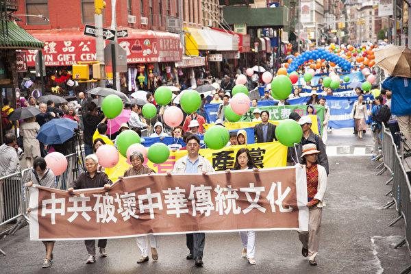 法輪功洪傳22週年 受難中重建中華價值觀