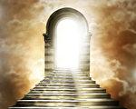 他遇到一個出口:一扇門,一條隧道......(Fotolia)