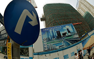 野村证券:中国房地产泡沫已经破裂 大萧条开始