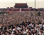 为了了解今天的中国,外界需要看一看中共政权在1989年民主运动之后作出的不同寻常的选择。中共处心积虑地将政治改革和经济改革分离,政治上高压,经济上自由,令国人丧失对精神的追求,沦为金钱的奴隶。(AFP)
