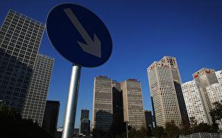 大陸銀行業持續對個人購房貸款反而越收越緊,從側面反映出其對樓市見頂可能引發的金融危機的擔憂。 (Feng Li/Getty Images)