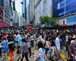 危中有机福泽香港 亿万富翁全球最易产