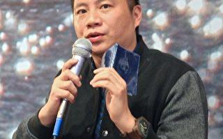 清华大学客座助理教授王丹。(大纪元)