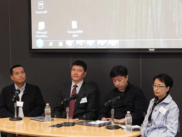 参与过当年运动的学生(左起)方政、周锋锁、沈彤及李兰菊。(杨天仪/大纪元)