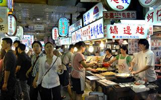温哥华商家瞄准台湾市场。(AFP PHOTO/PATRICK LIN)