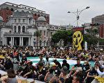 """4月27日由台湾126个团体组成的全国废核行动平台发起""""停建核四、还权于民""""大游行,五万民众上街反核。(AFP)"""
